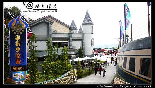 埔里元首館 (7)