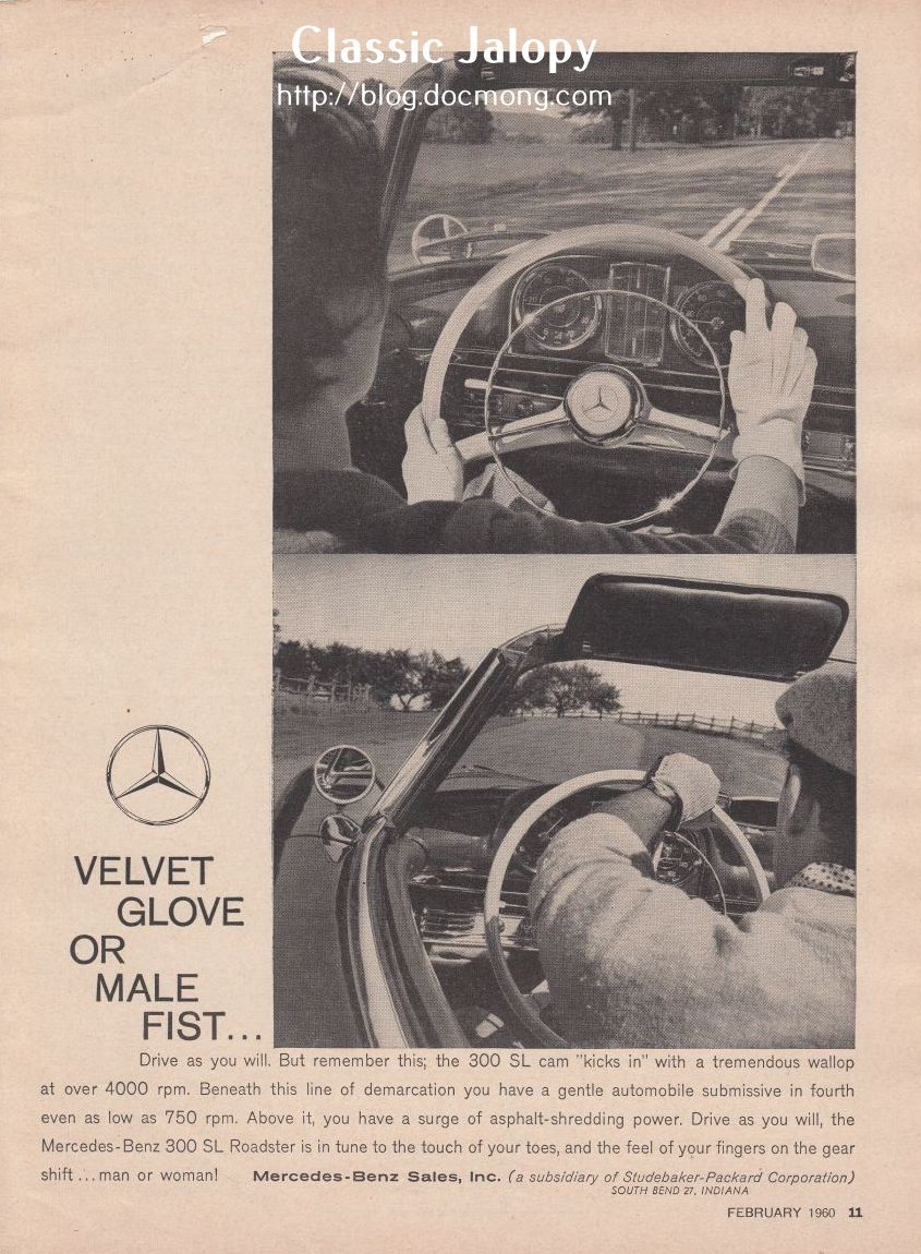 Ad of the week: 300SL Velvet Glove or Male Fist