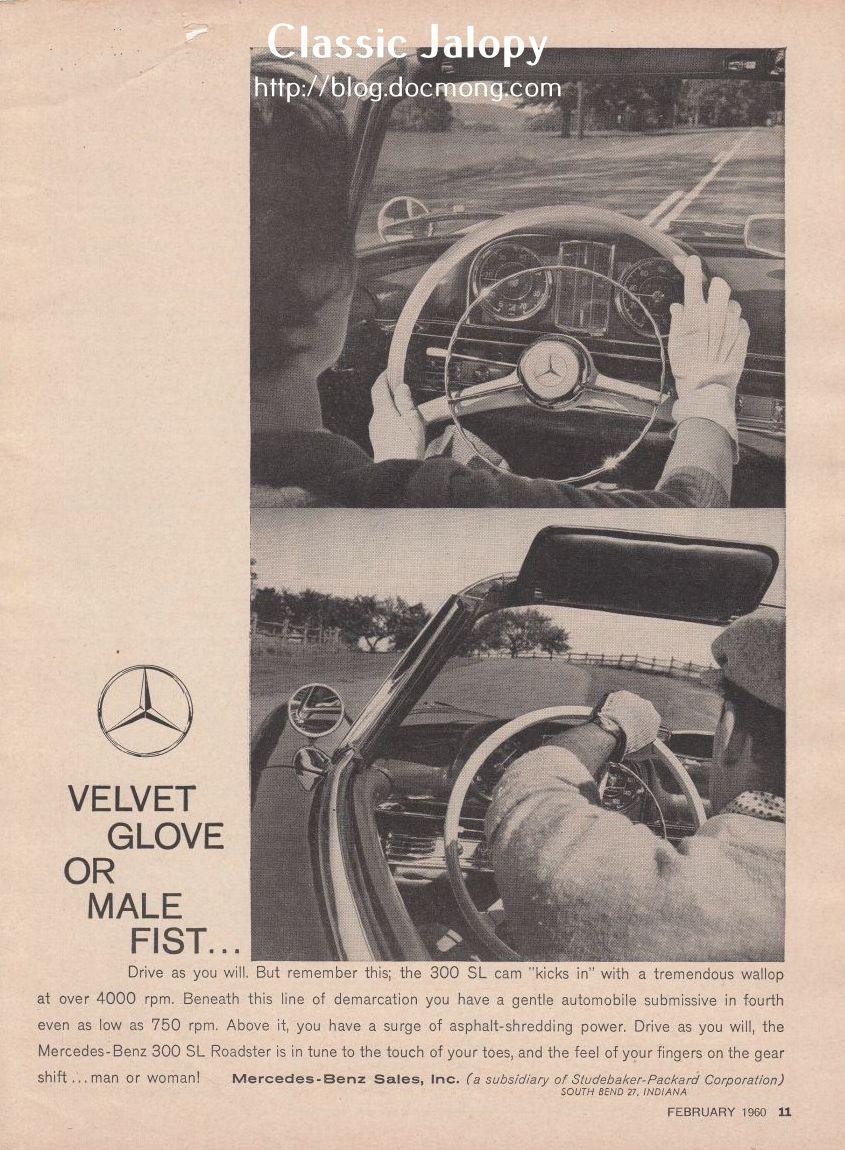 Mercedes 300SL Velvet Glove Male Fist