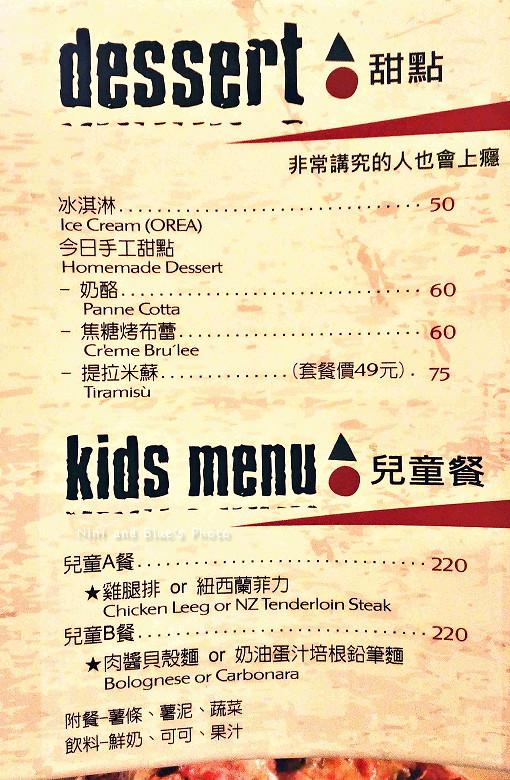 台中義大利麵米蘭街美食餐廳dm菜單06