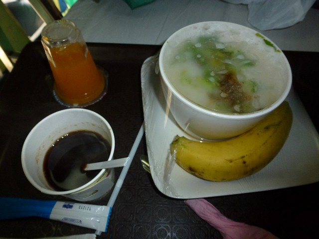 Congee on the train