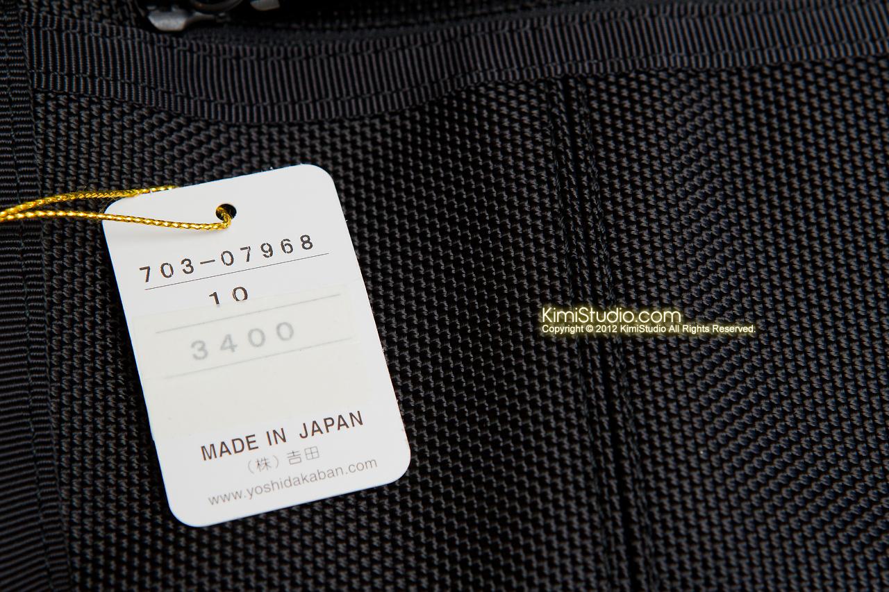 2012.03.14 YOSHIDA PORTER MESSENGER BAG(S)-019