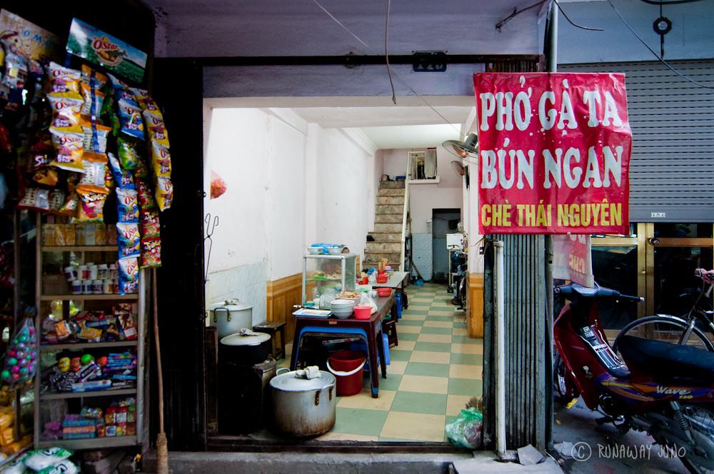 Small Restaurant Hanoi Vietnam