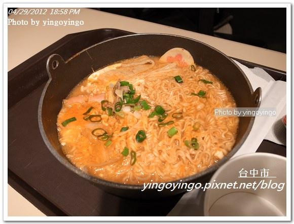 台中市_新光三越(韓州豆腐鍋專賣店)20120429_R0060883