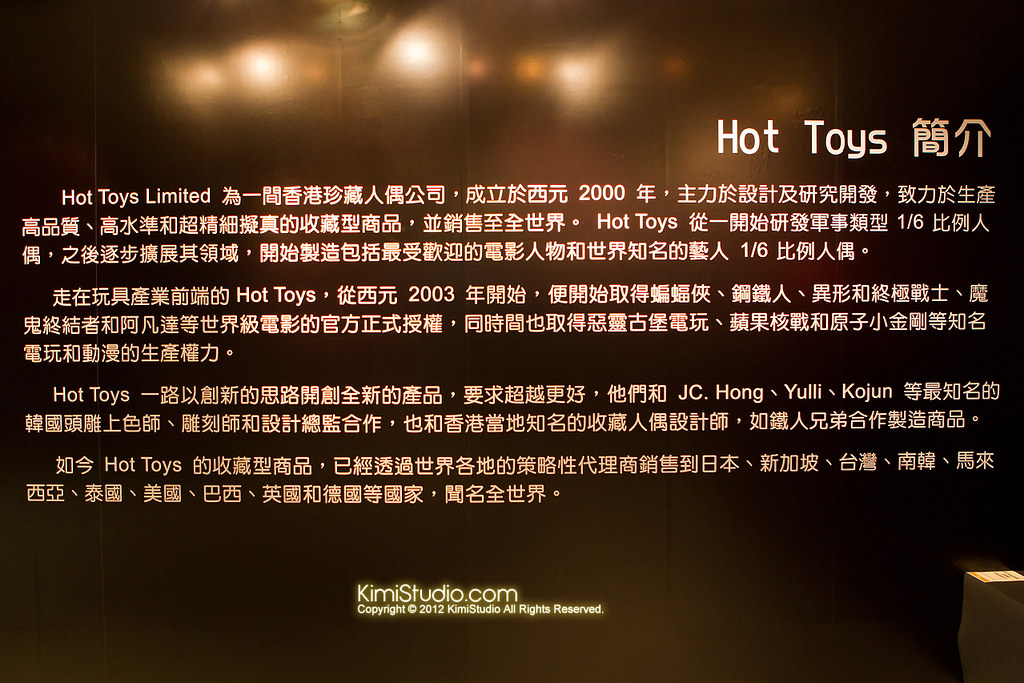 2011.11.12 HOT TOYS-003
