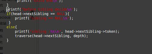 Compiler segfault