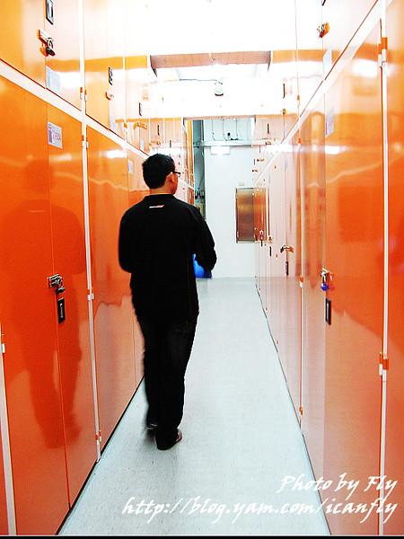 橘色區個人倉庫