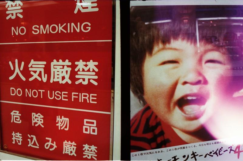 Fire Kid!