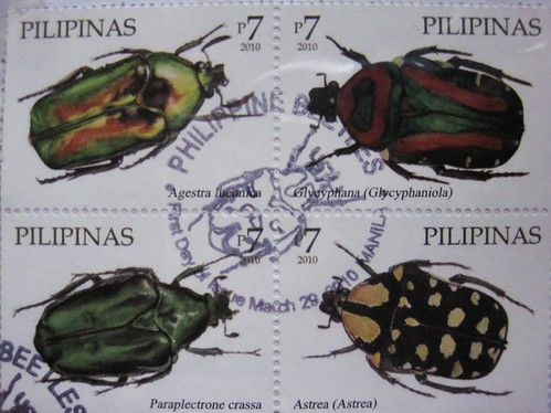 Philippines Postage Stamp 9