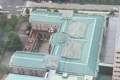Bank of japan - en