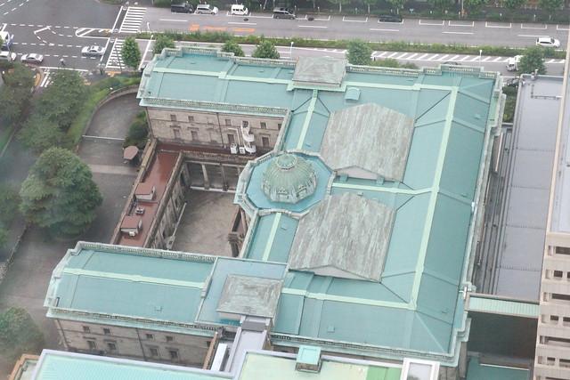 "Bank of japan - en ""円"""