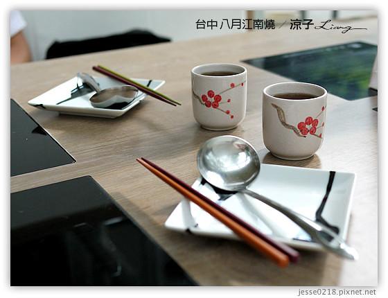 台中 八月江南燒 7