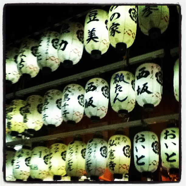Gion Festival lanterns.