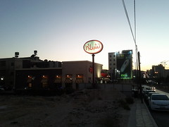 Chili's in Amman