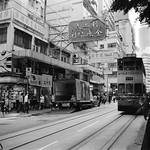 Chasing Tram #92; opposite to Lee Kung Man Knitting