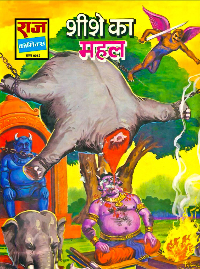 Hindi Comics - 27