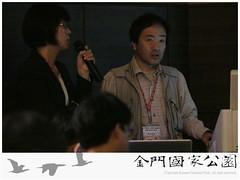 候鳥遷徙國際交流研討會-05