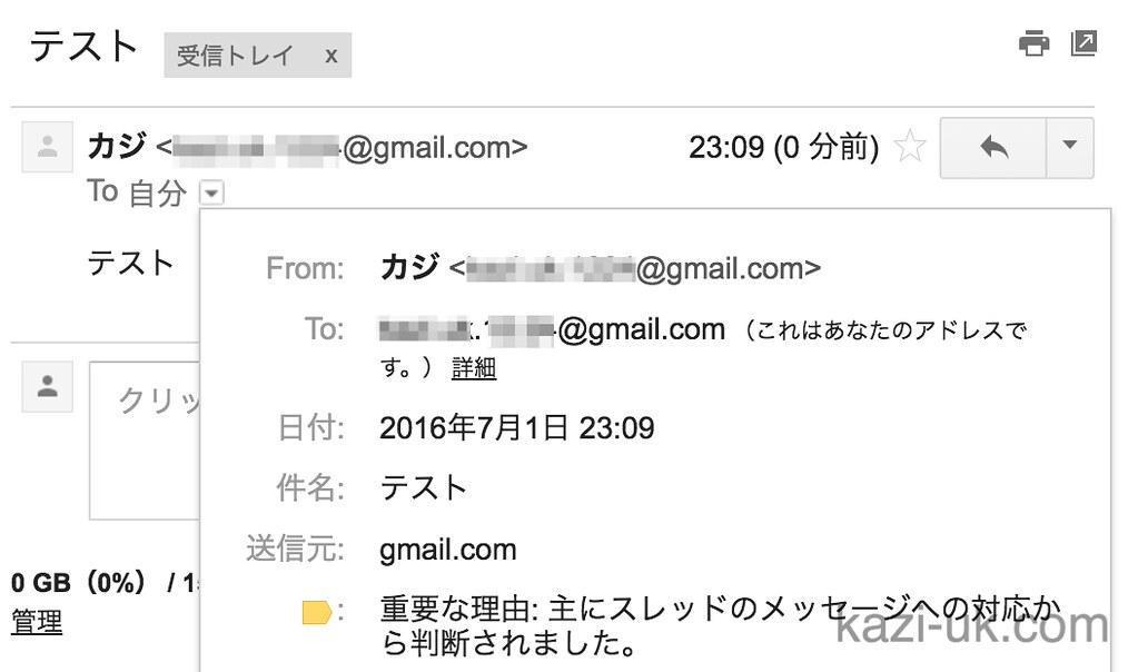 kazi-gmail202