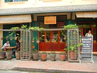 Villa Chitdara 2 Guesthouse entrance