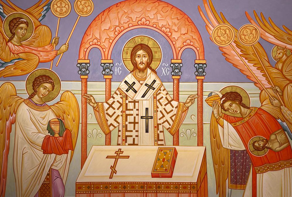 Holy Divine Liturgy