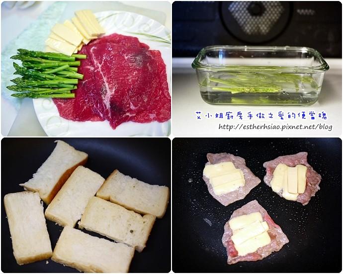 5 蘆筍起司牛肉捲