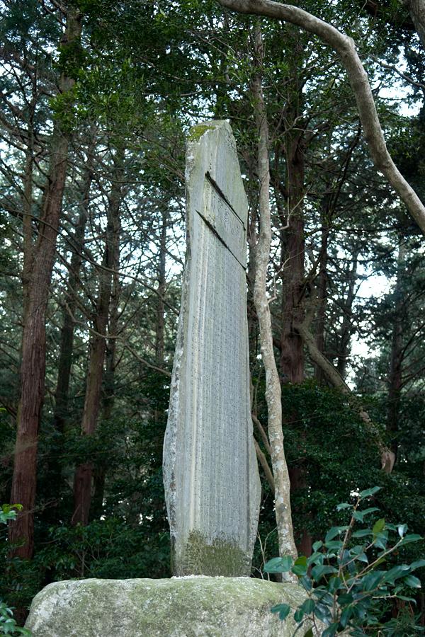 石碑|田村神社