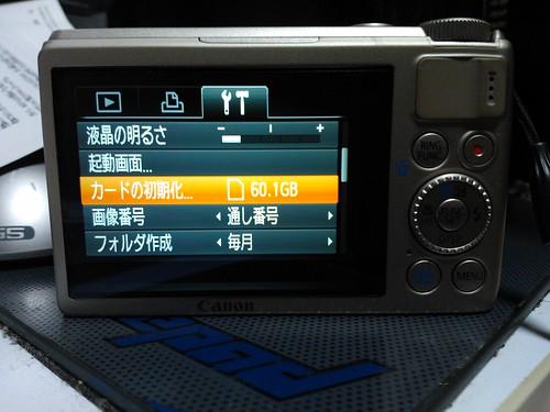 Powershot S100 でSDXC 64GBちゃんと認識した