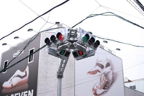 歩車結合式信号