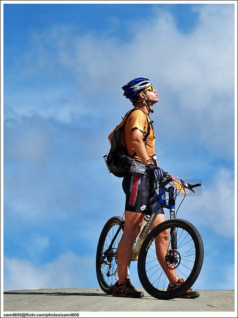 Sabah Adventure Challenge 2012 - Monoshock Mountain Bike