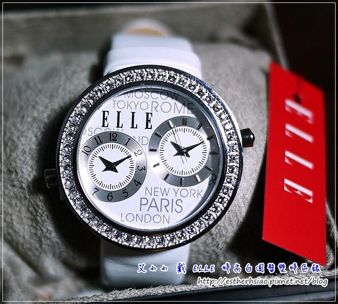 2 Elle時尚圓盤錶