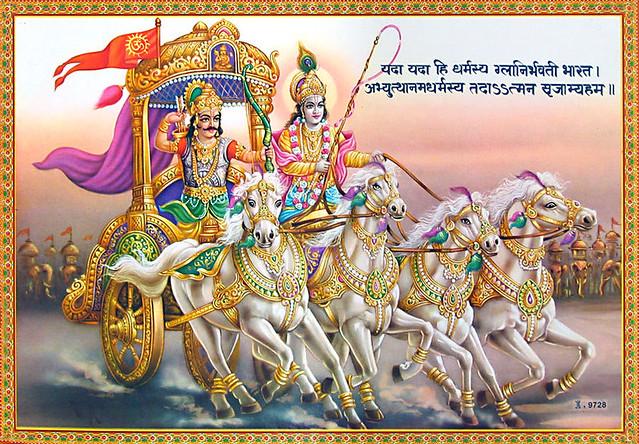 saktah karmany avidvamso yatha kurvanti bharata kuryad vidvams tathasaktas cikirsur loka-sangraham