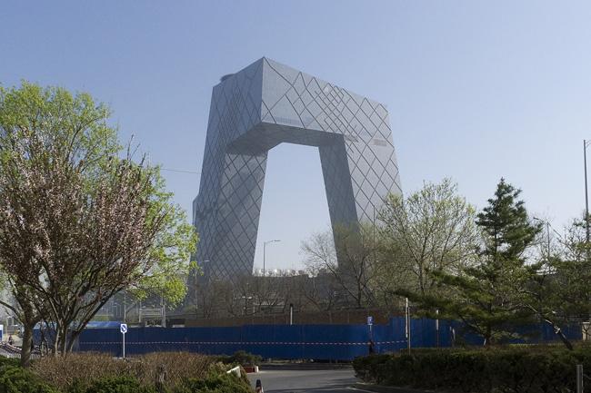 CCTV, Beijing
