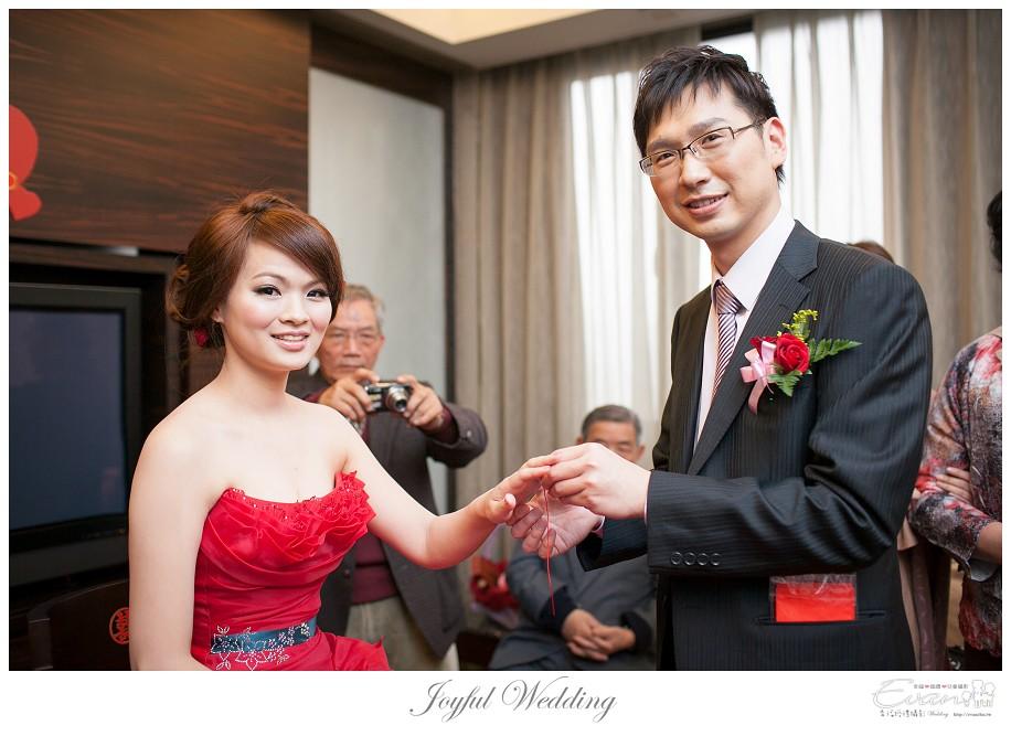 婚禮攝影 小朱爸 明勳&向榮 婚禮紀錄 中和晶宴_0034