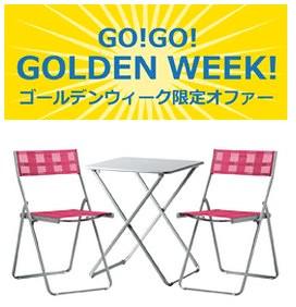IKEA神戸 | おすすめ&お買い得商品 - IKEA