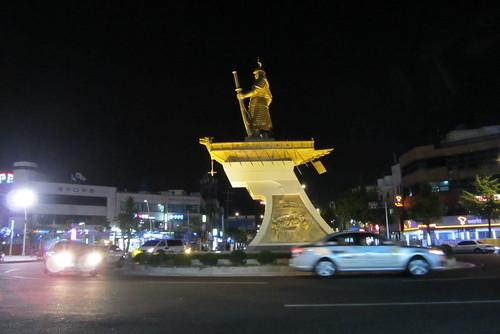 namhae133