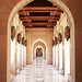 ibrahim project - Oman