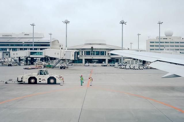 さようなら沖縄 / Good-bye Okinawa