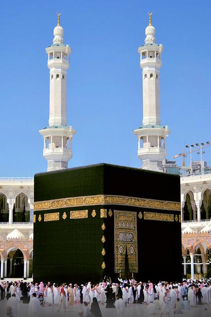 simple essay on makkah