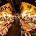 Tsukiji Fish Market, Fisheye View - Tokyo, Japan