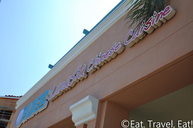 Lunasia Chinese Cuisine- Alhambra, CA: Exterior