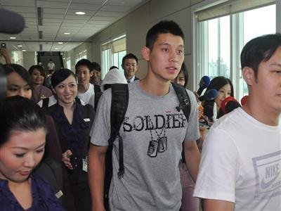 August 7th, 2012 - Jeremy arrives at the Beijing airport