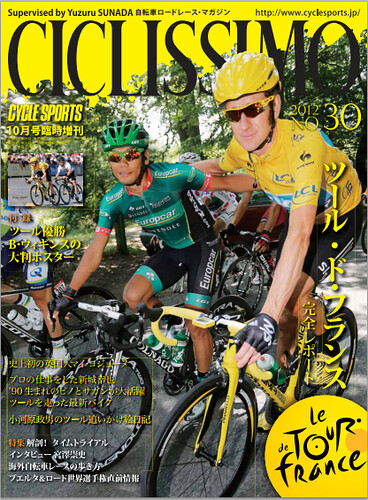 CICLISSIMO 30 cover