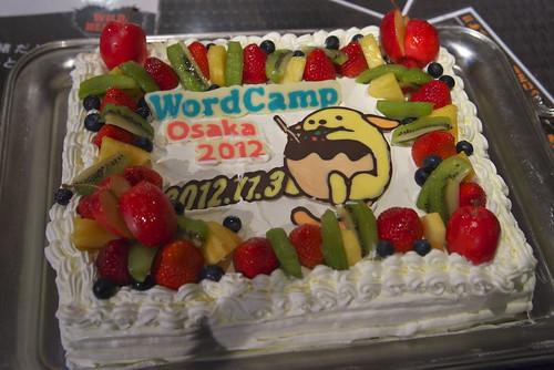 WordCamp Osaka 2012 ケーキ