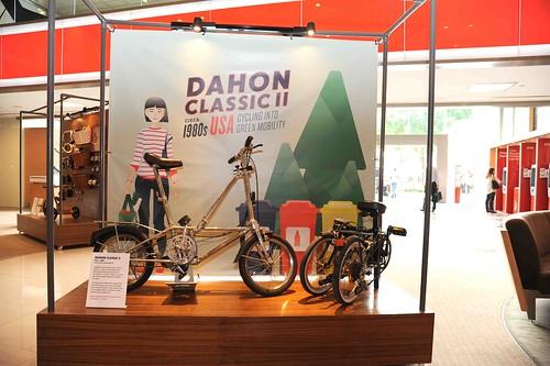 03-1980s-Dahon Classic II