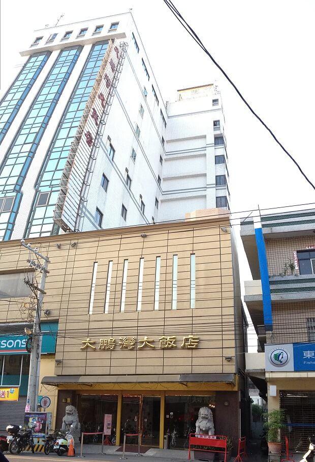 160710 大鵬湾大飯店