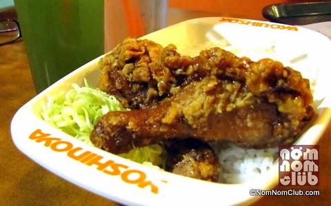 Yoshi Chicken