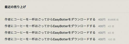 スクリーンショット 2012-04-19 0.09.54