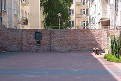 other wall remnant