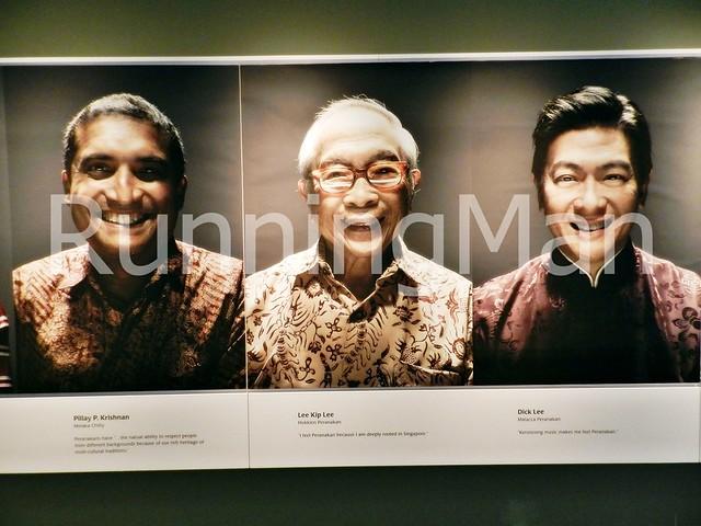Peranakan Museum 04