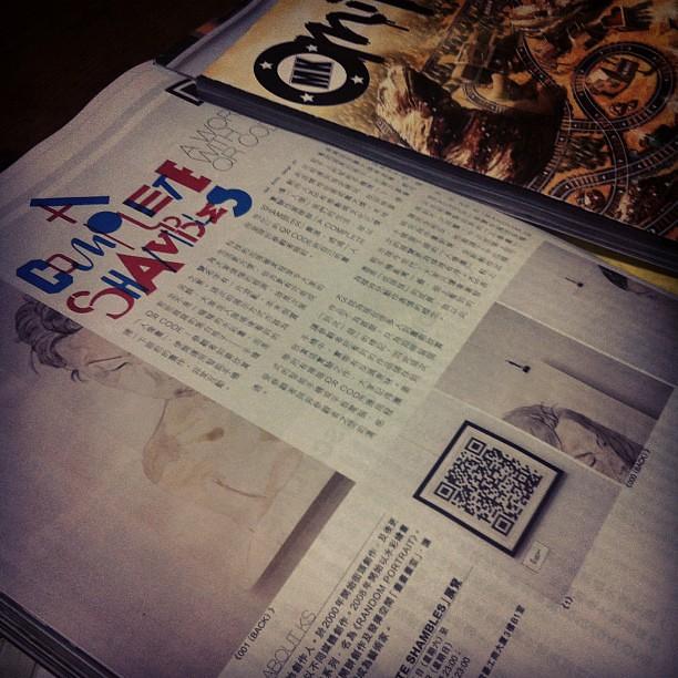 A Complete Shambles on Milk magazine.
